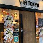 Via Tokyo照片