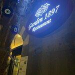 صورة فوتوغرافية لـ Garden 1897 Restaurant