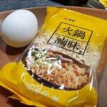 Photo of Chuang Hot Pot
