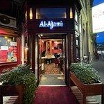صورة فوتوغرافية لـ Al Ajami