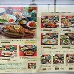 うるマルシェ内にある食堂ですが、緊急事態宣言中で臨時休業中でした。