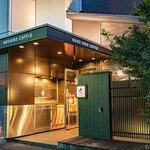 星乃珈琲花小金井店の玄関口