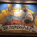 Photo of To Perivoli tis Gogos