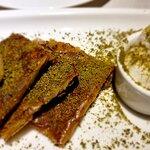 Photo of Zeugma Terrace restaurant