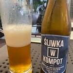 Photo of Sliwka w Kompot