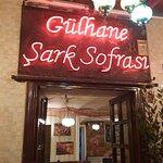 صورة فوتوغرافية لـ Gulhane Sark Sofrası