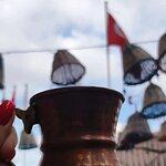 صورة فوتوغرافية لـ Sirin Kofte
