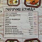 Bild från Saklya