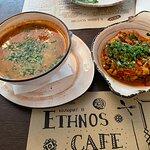 Фотография Этнос кафе