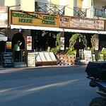 Φωτογραφία: The Brothers Greek Taverna
