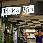 Photo of Mana 264