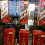 Bambus Restaurant照片