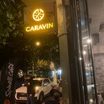 Φωτογραφία: Caravin Wine & Wanderlust