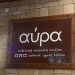 Photo of Avra