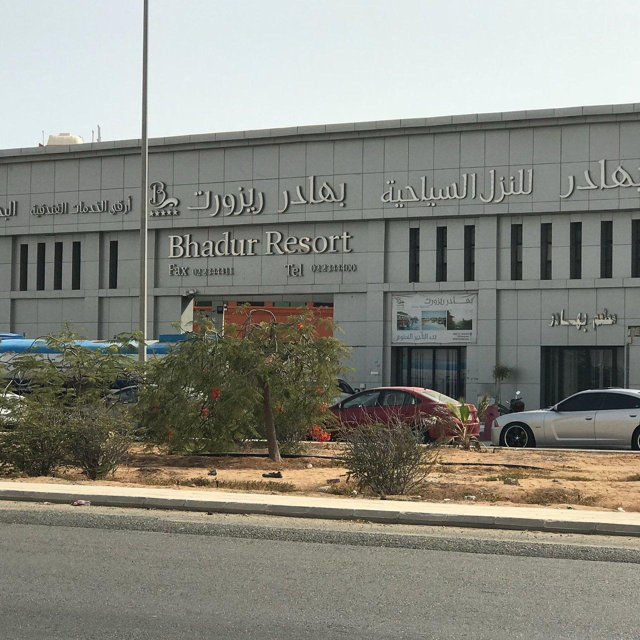 bhadur resort jeddah updated 2019 prices hotel reviews saudi rh tripadvisor com