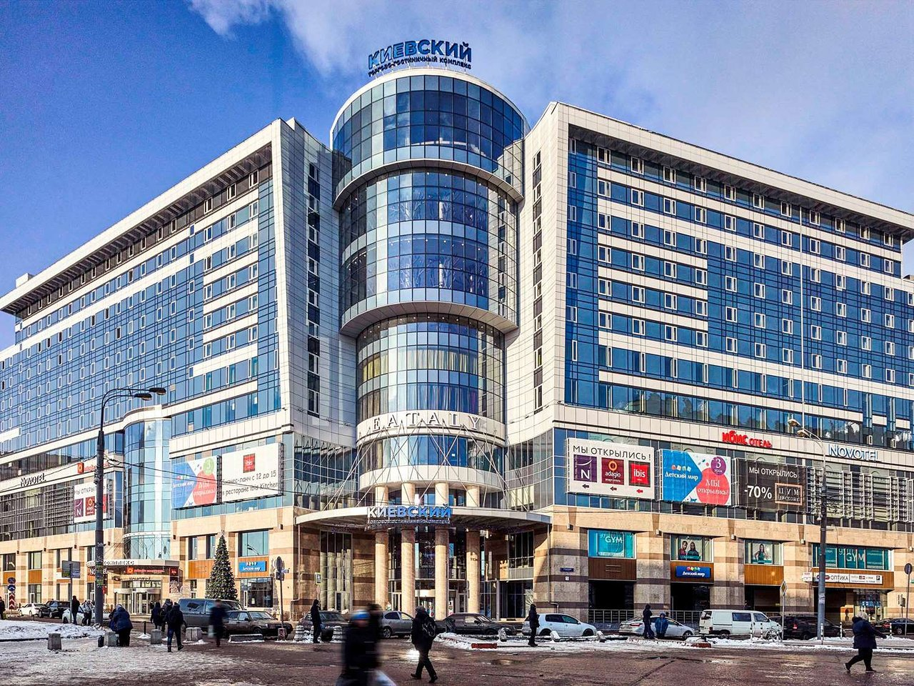 Addresses of the shops Insiti in Moscow. Customer Reviews