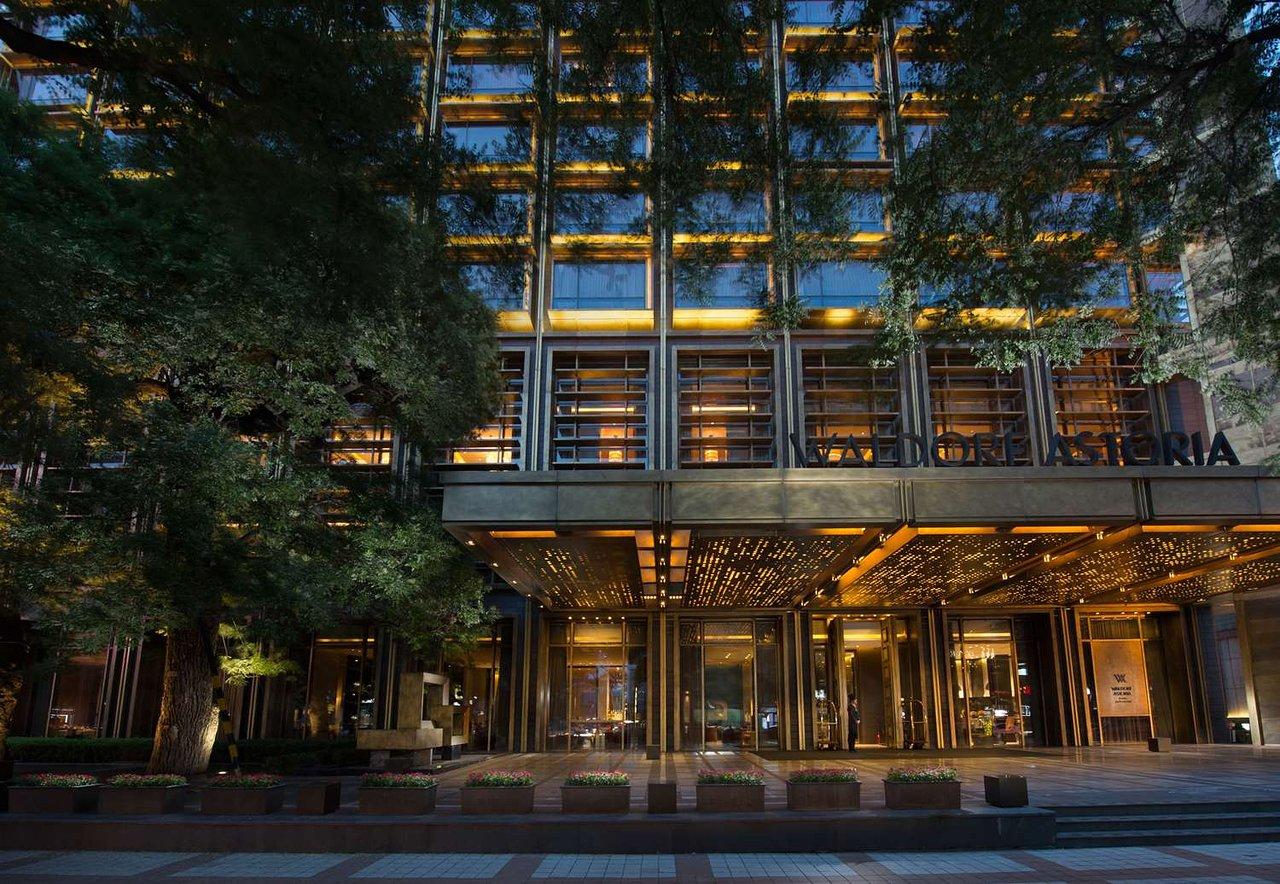 Waldorf Astoria Beijing Updated 2018 Prices Hotel Reviews China Tripadvisor
