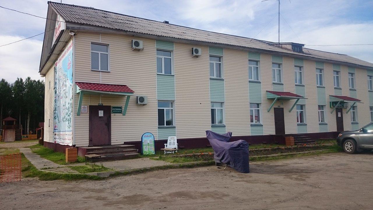 энегльссский дом-интернат для престарелых