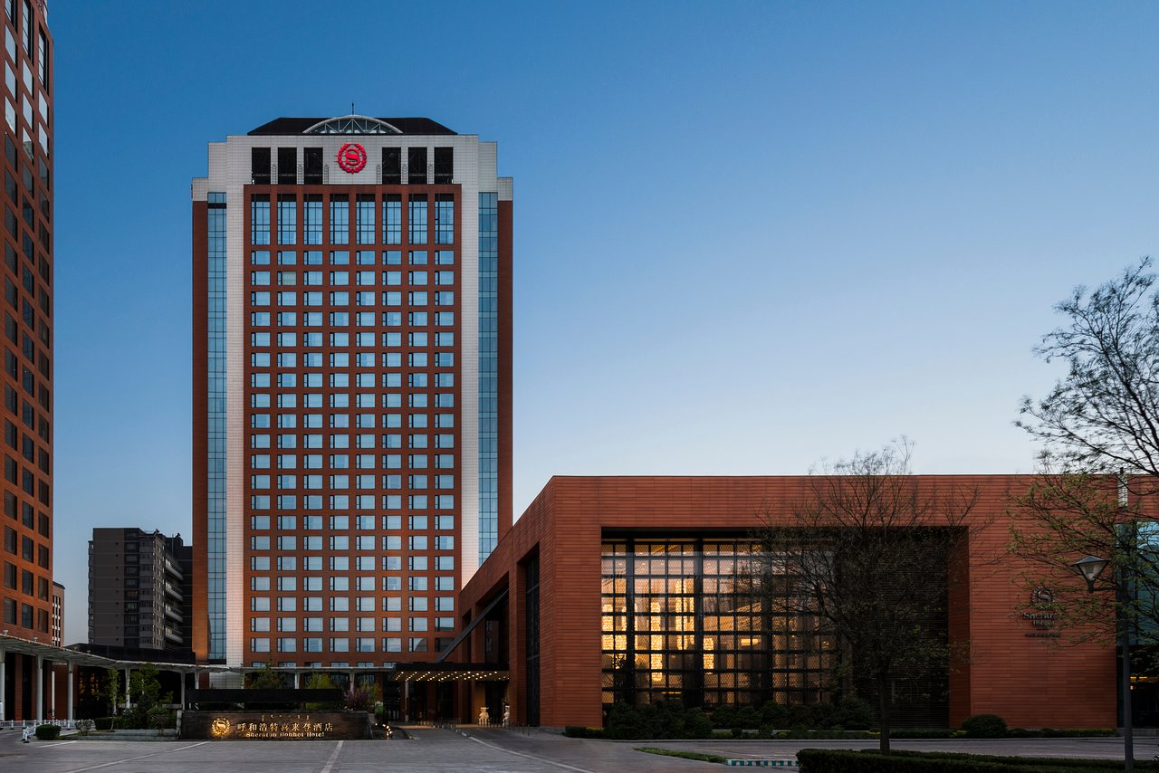the 10 best hotels in hohhot for 2019 from 15 tripadvisor rh tripadvisor com