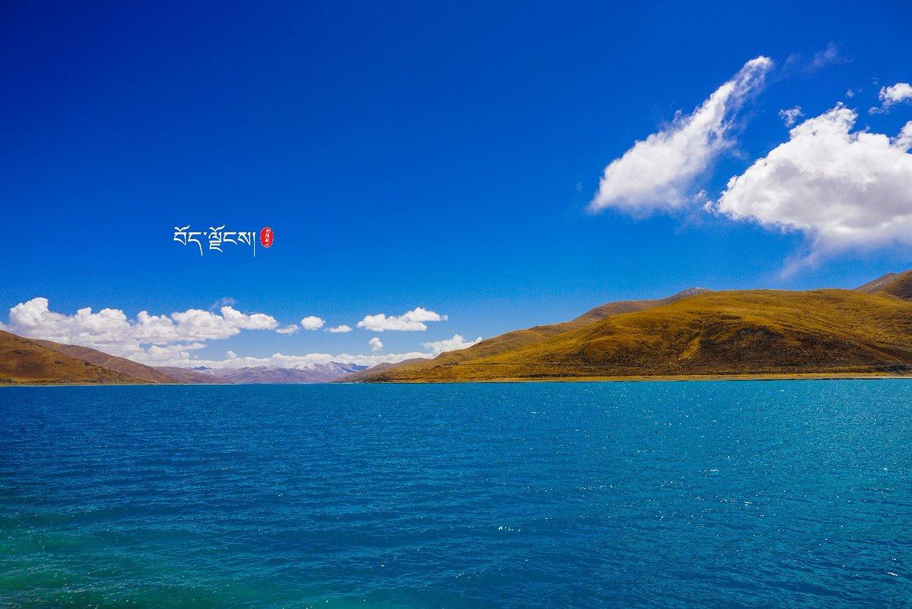 tibet yamdrok Yumtso lake