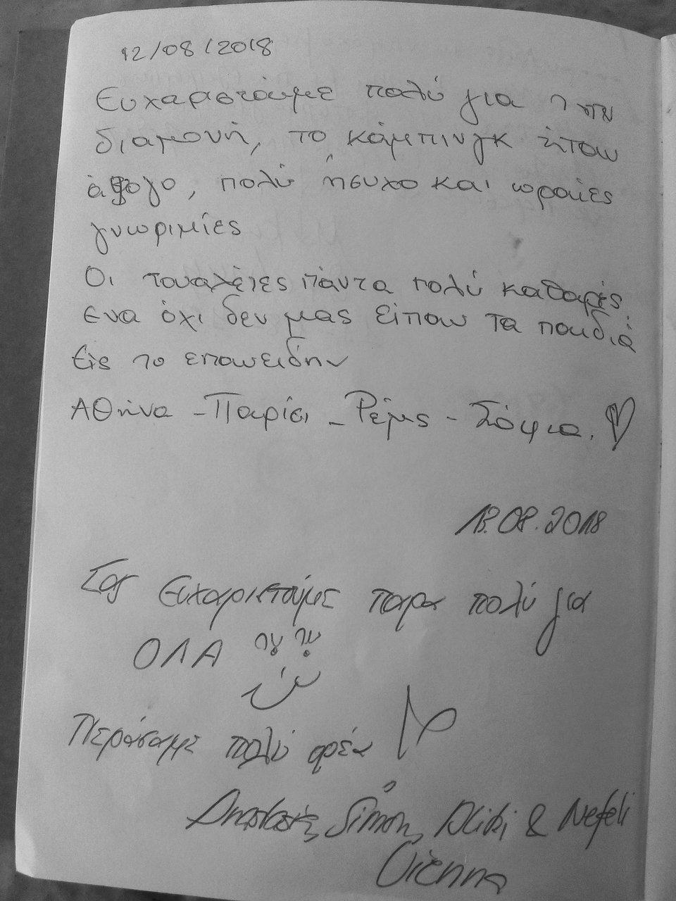 Μόσχα dating δωρεάν