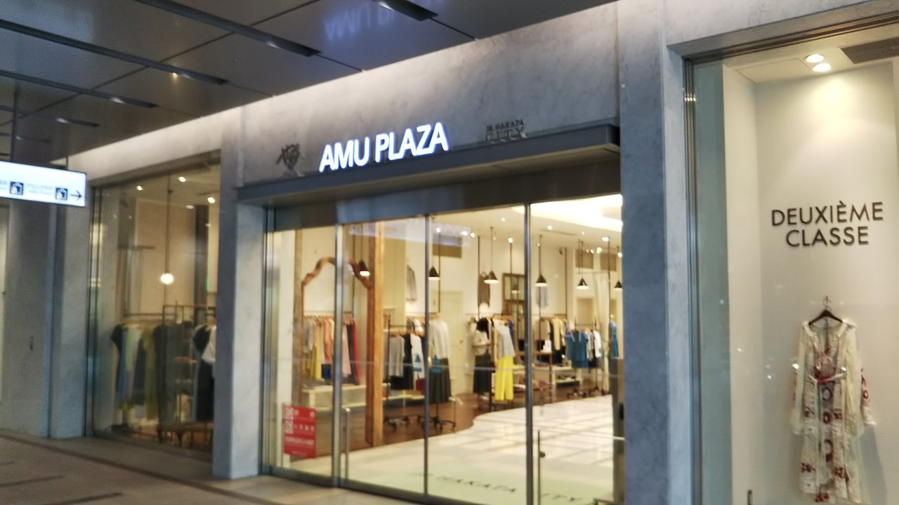 Jr Hakata City Amu Plaza Hakata 2020 All You Need To Know Before You Go With Photos Tripadvisor