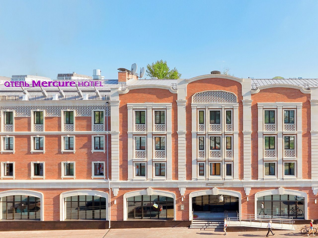 Review of the best institutions with karaoke in Nizhny Novgorod