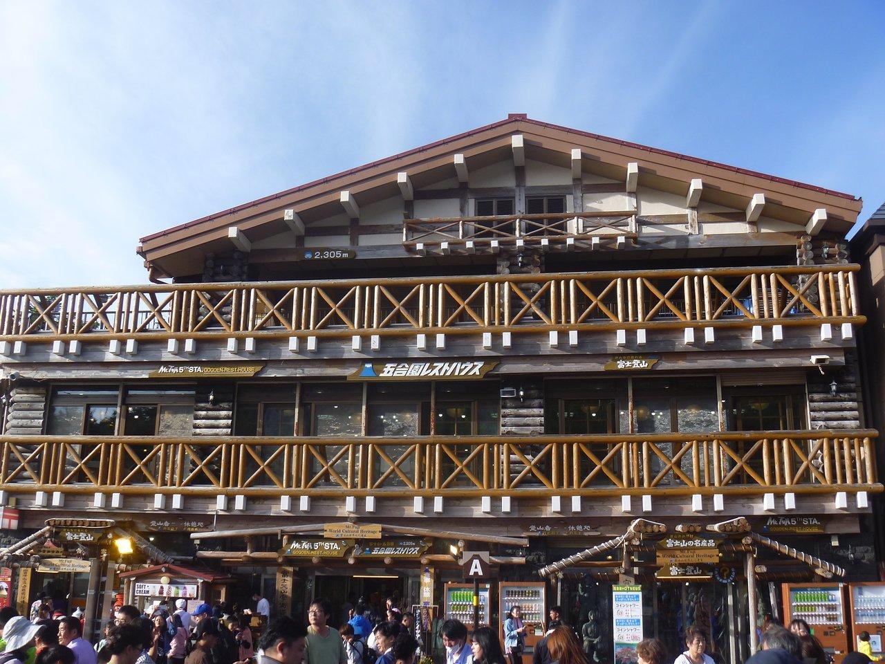 gogoen rest house japanese guest house reviews japan narusawa rh tripadvisor com