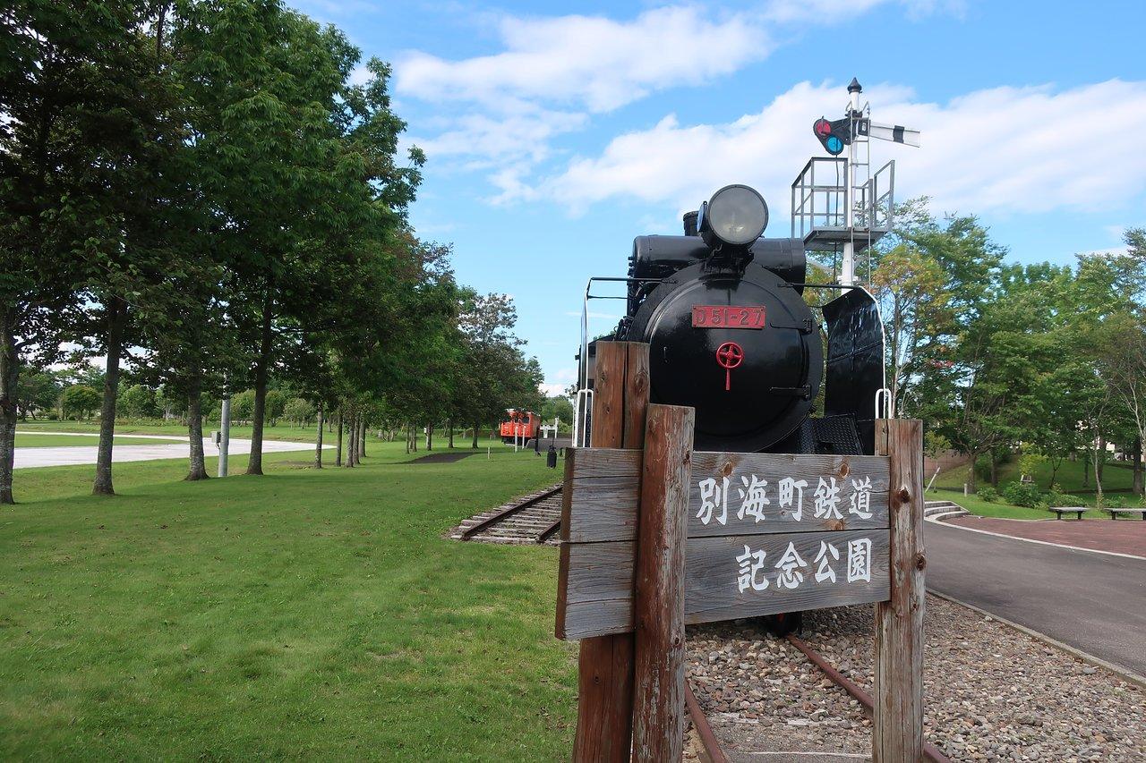 別海町 鉄道記念館 口コミ・写真・地図・情報 - トリップアドバイザー