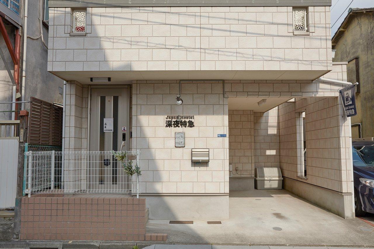 「ジャパンホステル 深夜特急」の画像検索結果