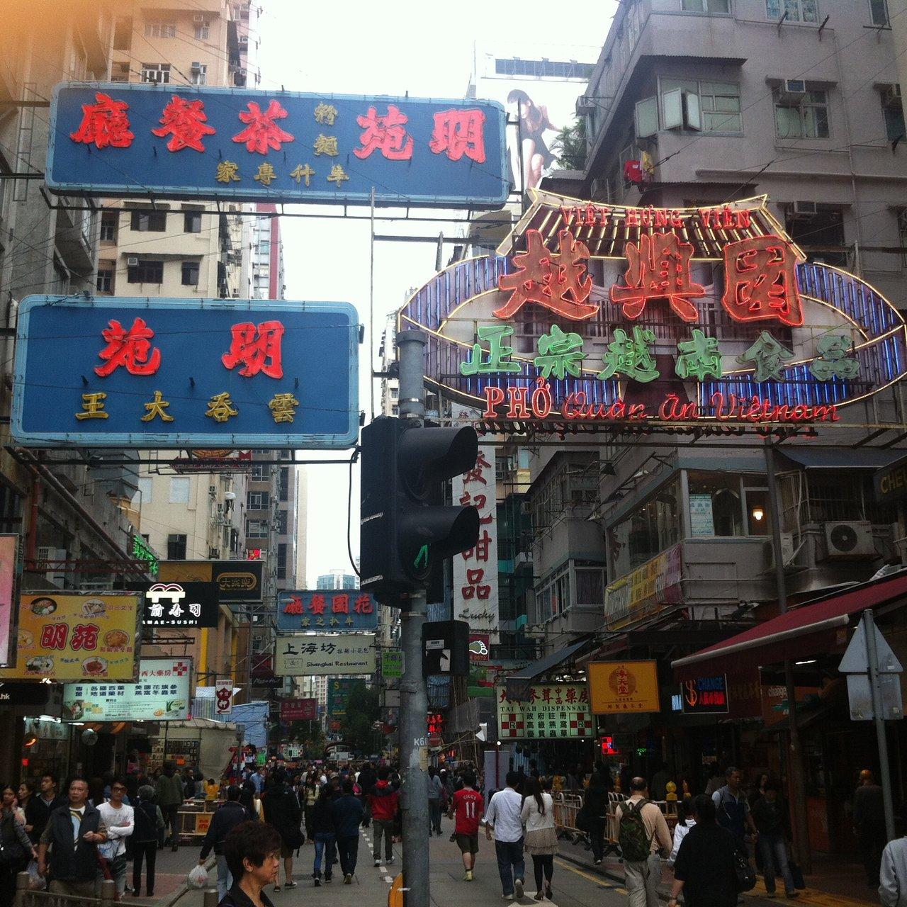 meilleur restaurant de datation Hong Kong