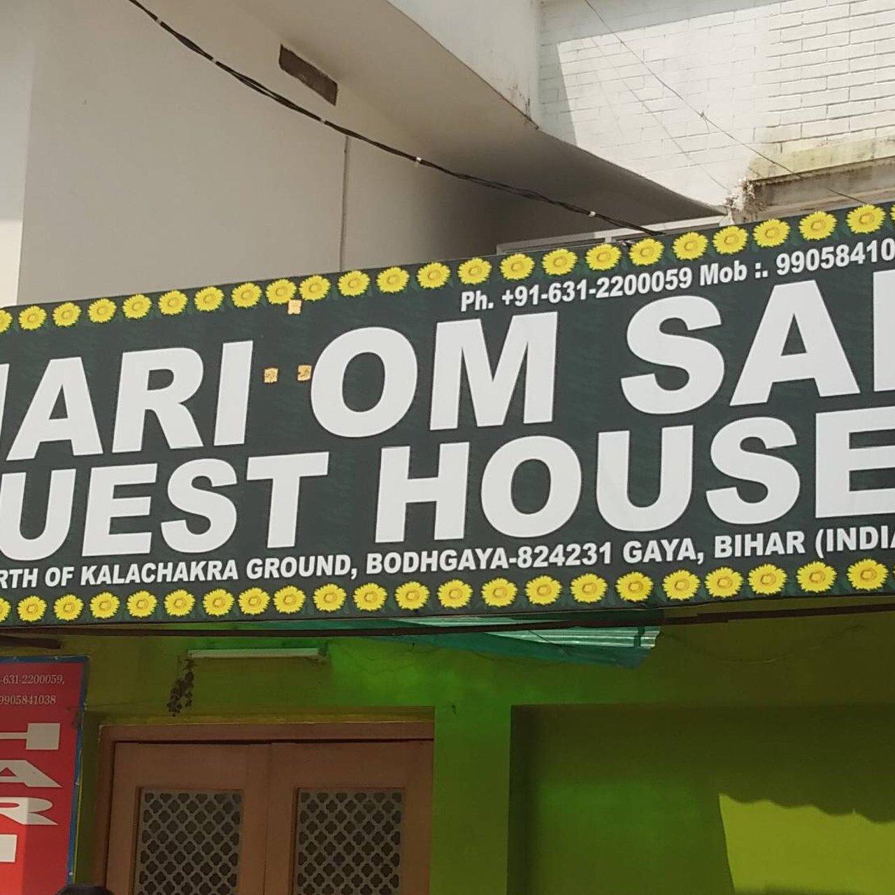 HARI OM SAI GUESTHOUSE (Bodh Gaya, Bihar, India