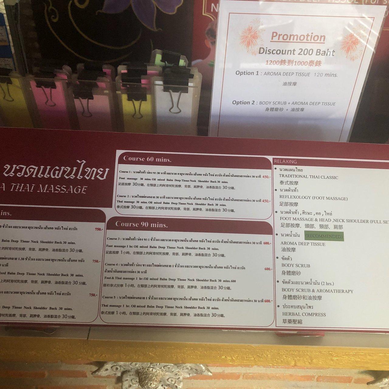 chai tong chai kwan thai massage