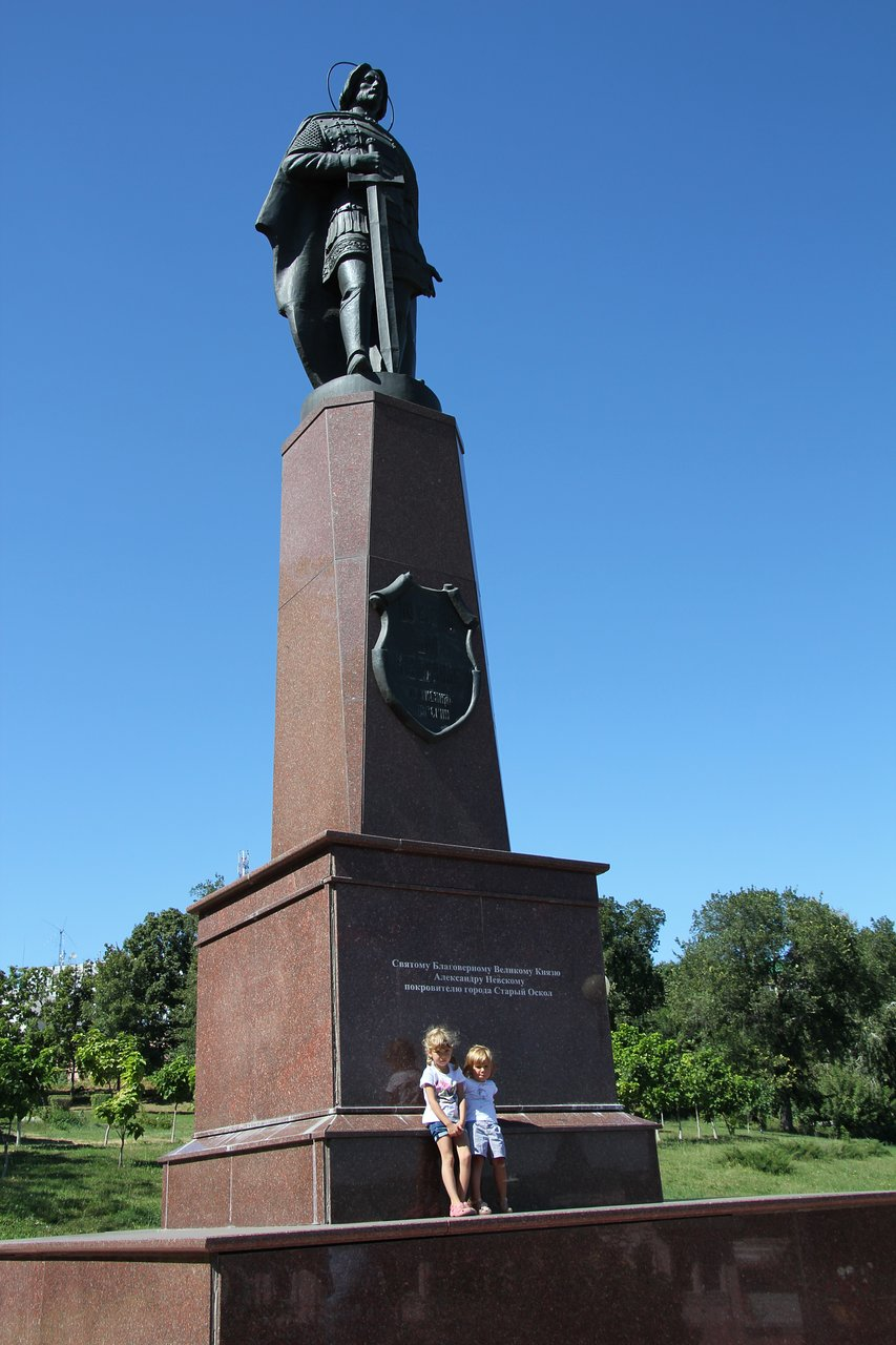 Sights of Belgorod: monuments, museums, places of rest and reviews of tourists 22