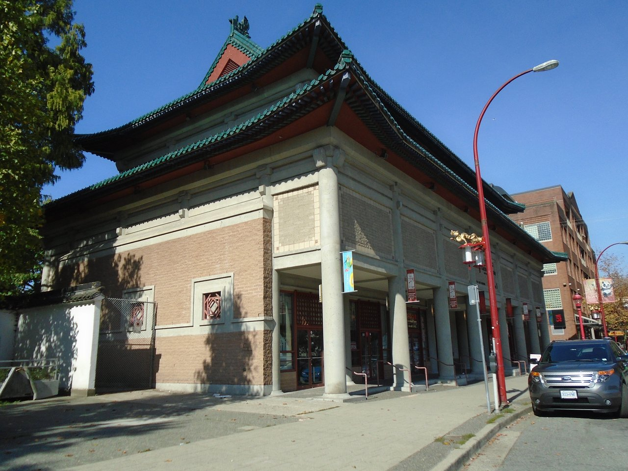 Chinese Cultural Centre Museum and Archive (Vancouver) - All You Need to  Know BEFORE You Go - Updated 2020 (Vancouver, British Columbia) -  Tripadvisor