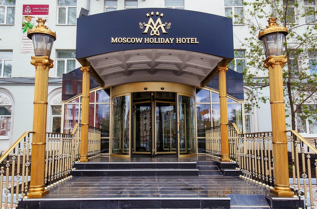 kassado plaza 41 4 9 prices hotel reviews moscow russia rh tripadvisor com