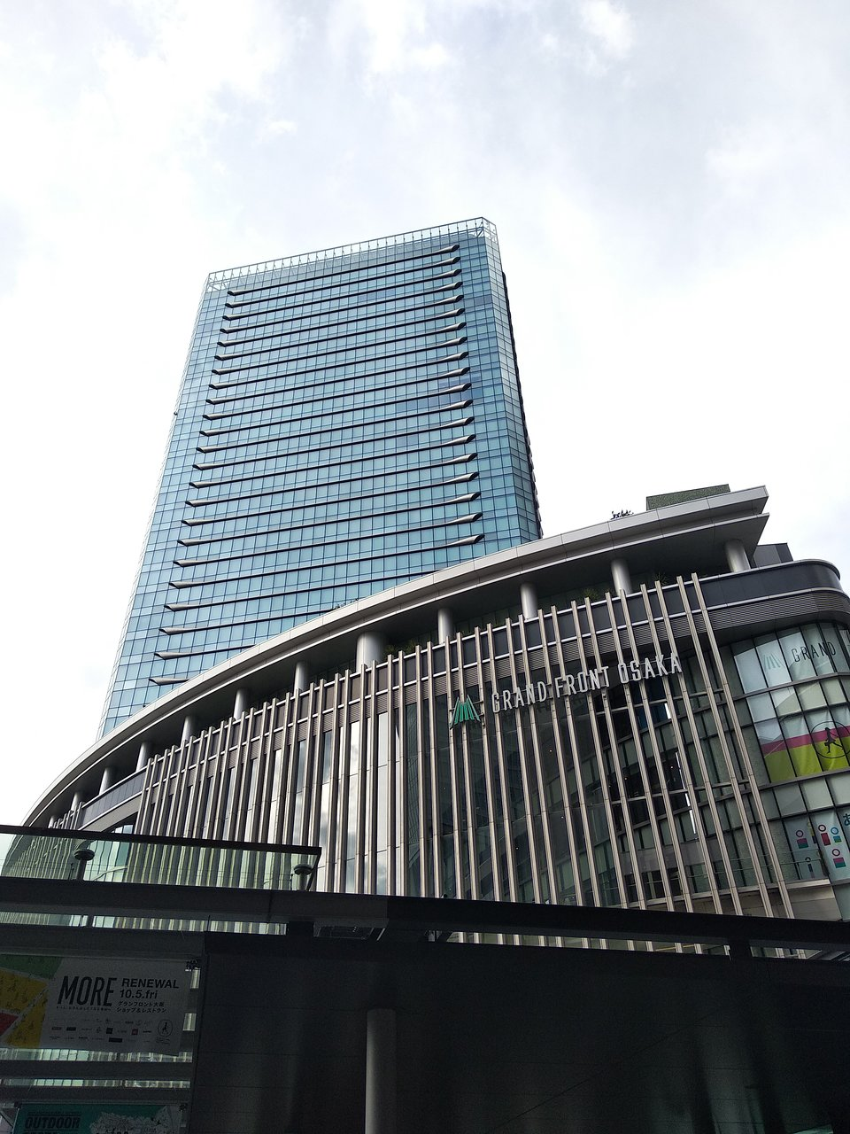 Grand Front Osaka (Kita) - 2019 Book in Destination - All You Need