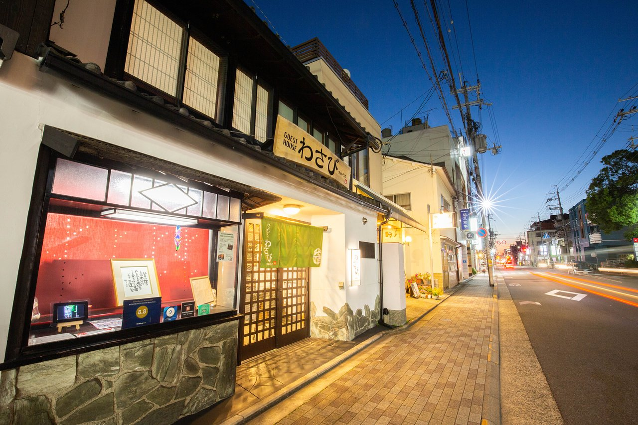 hostel wasabi kyoto machiya soba updated 2019 prices japanese rh tripadvisor com
