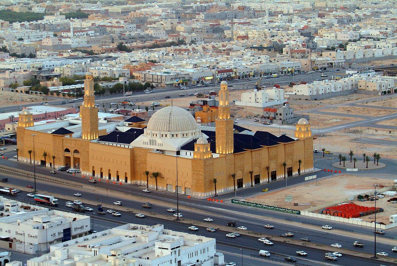 Al Rajhi Mosque