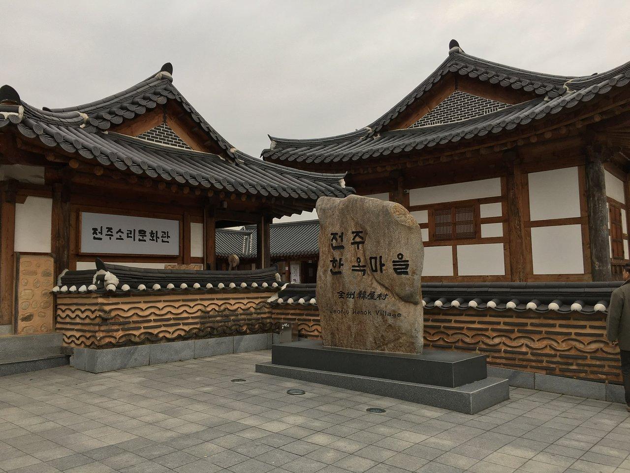 hotel le win updated 2019 prices reviews jeonju south korea rh tripadvisor com