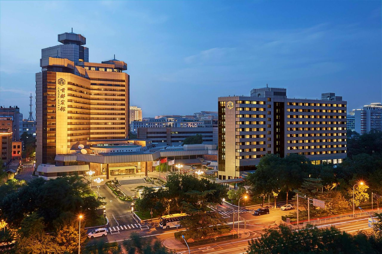 Capital Hotel Beijing 80 1 4 3 Updated 2019 Prices Reviews China Tripadvisor