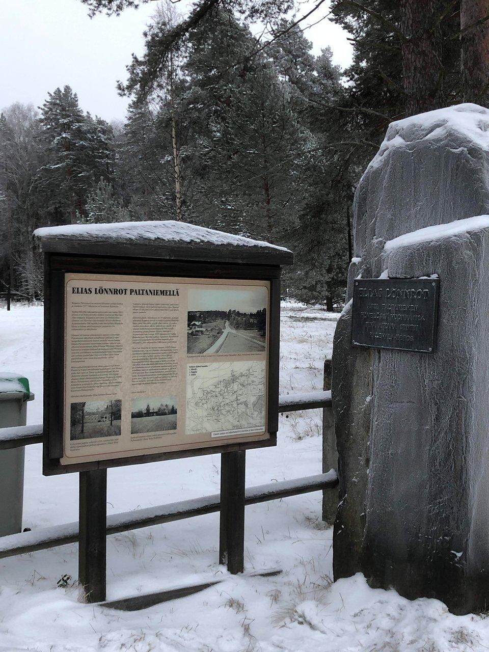 Paltaniemi Church Paltamo Suomi Arvostelut Tripadvisor