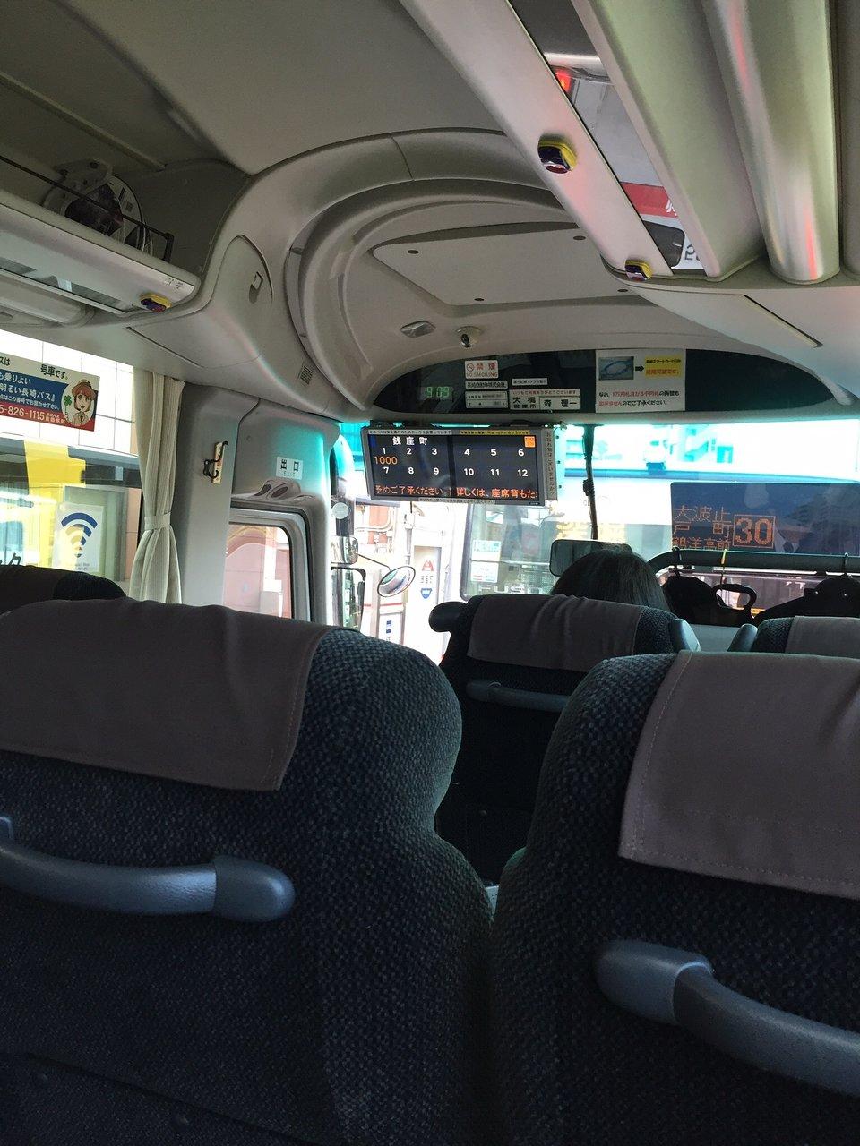 長崎 バス スマート カード