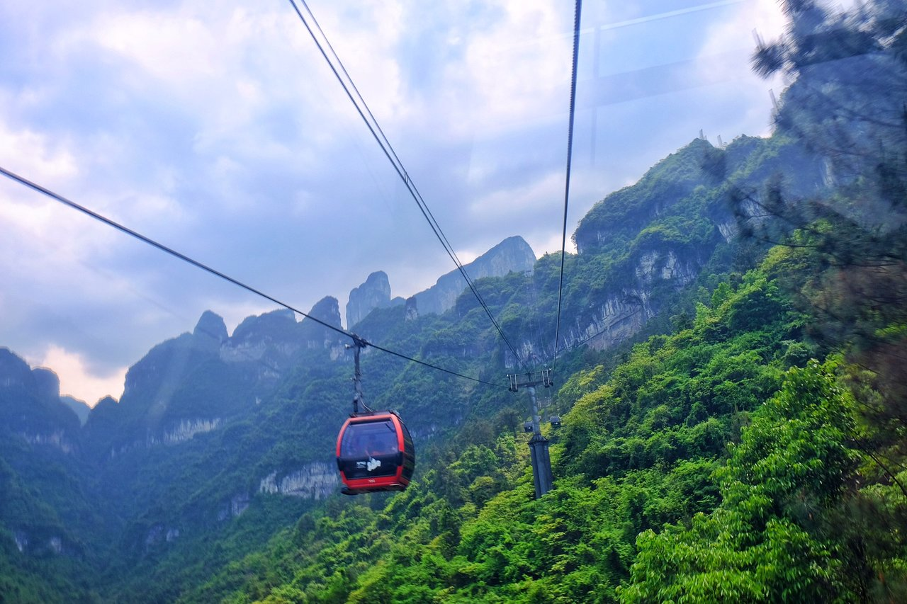 1 Day Mount TianMen Tour