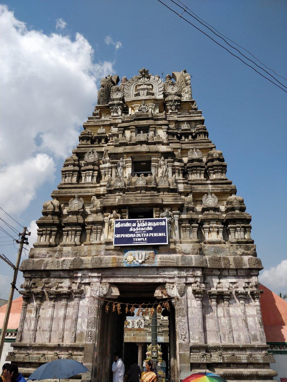 Pandava Thoothar Perumal Temple