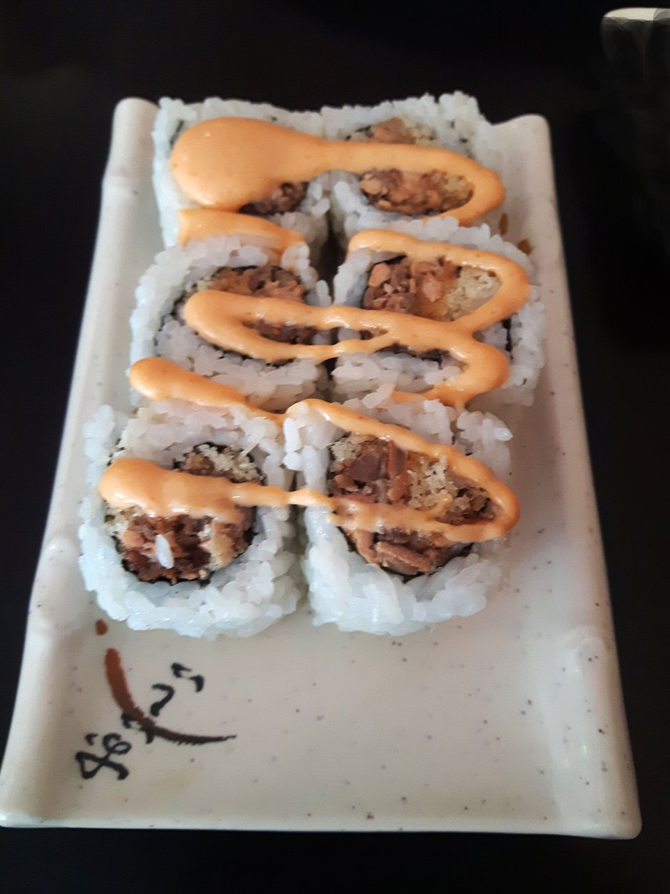 Grilled Salmon Roll Picture Of Sushi Kanata Inc Ottawa Tripadvisor