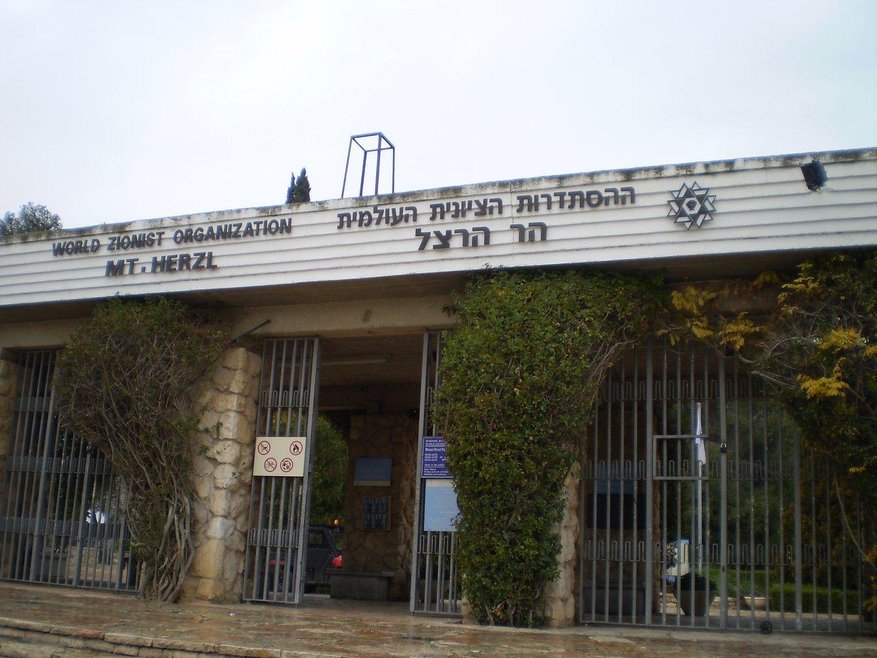 חוות דעת על הר הרצל - ירושלים, ישראל - Tripadvisor