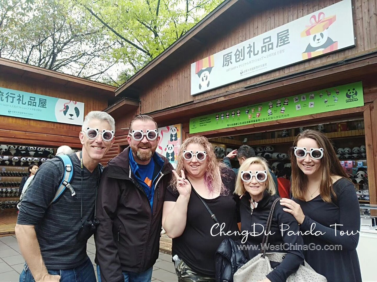 Mount Emei Tour