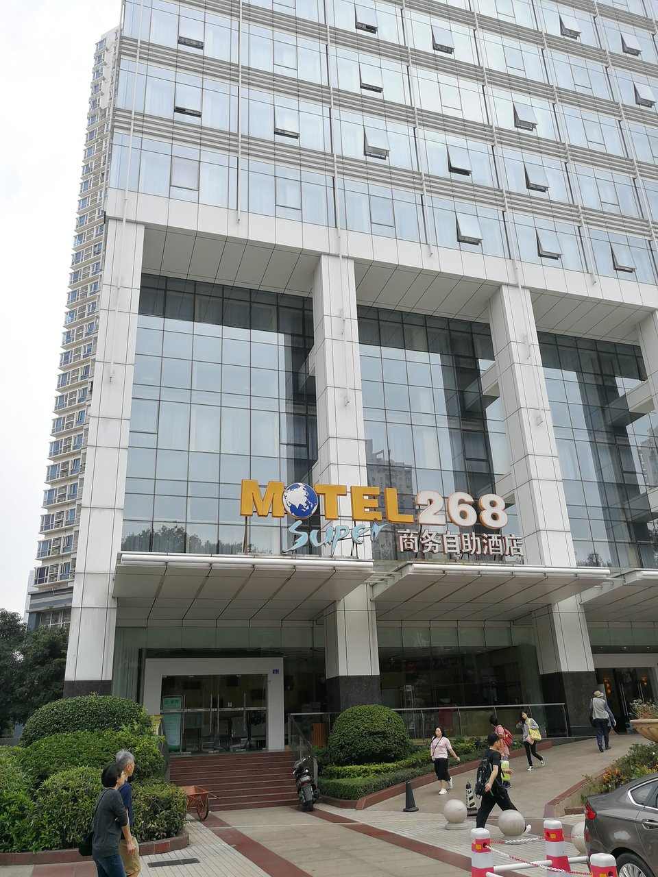 the best motel 268 hotels in shenzhen china tripadvisor rh tripadvisor com ph