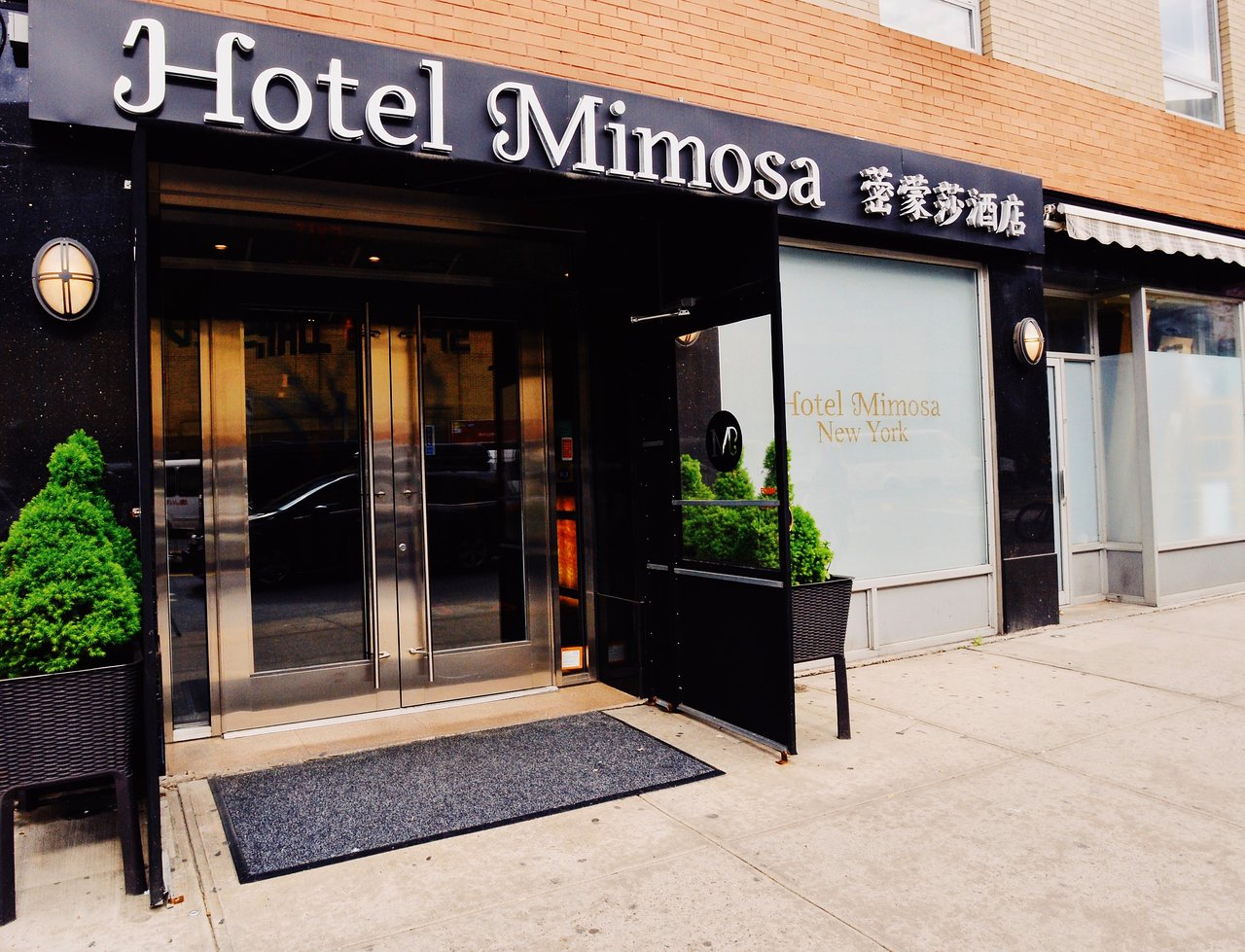 HOTEL MIMOSA NEW YORK - Updated 2019 Prices, Reviews, and